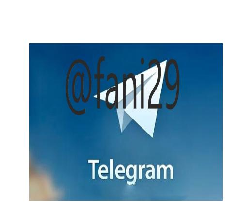 تلگرام فینال۱